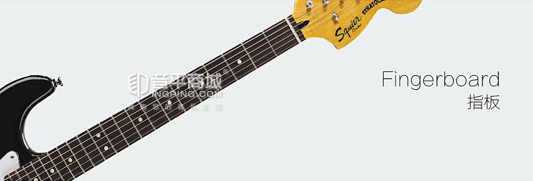 030-1215 斯奎尔 Squier 单单双 玫瑰木指板 电吉他 枫木琴颈
