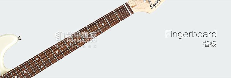 斯奎尔(Squier-Fender) 031-0005-580 SQ 子弹 小摇臂 单单双 电吉他