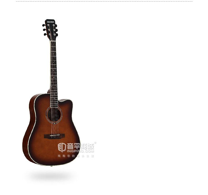 星臣(Starsun) DG220C-P原声初学入门缺角吉他
