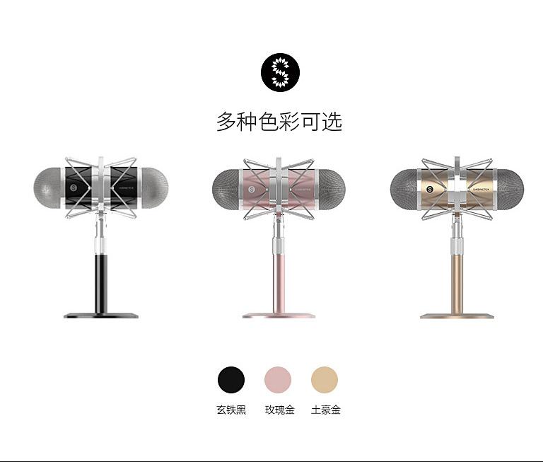 SMIC-1多色选择