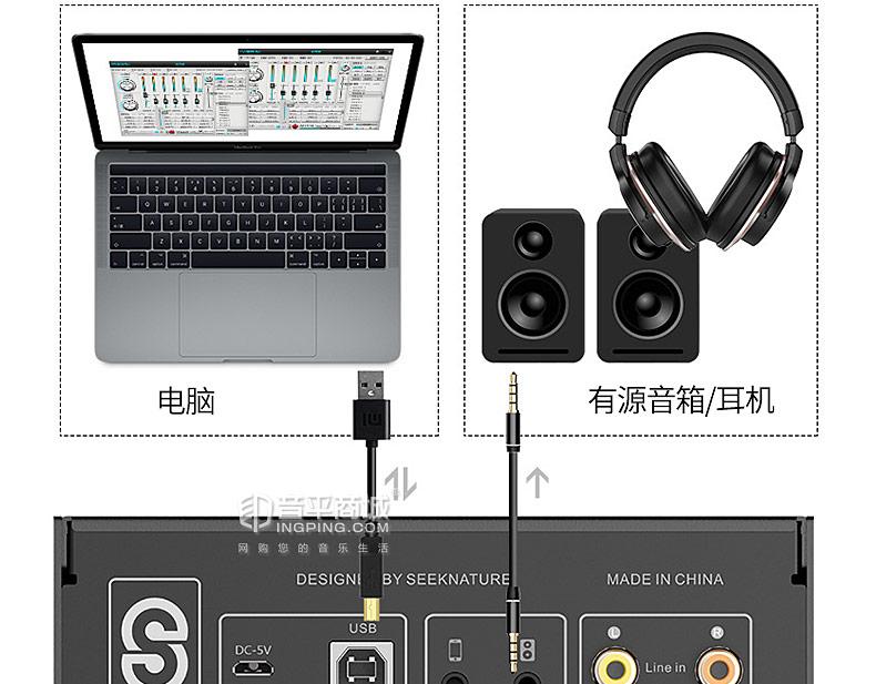 森然(seeknature) 森然 专业USB直播DJ声卡 同时支持电脑手机直播 K歌唱歌直播