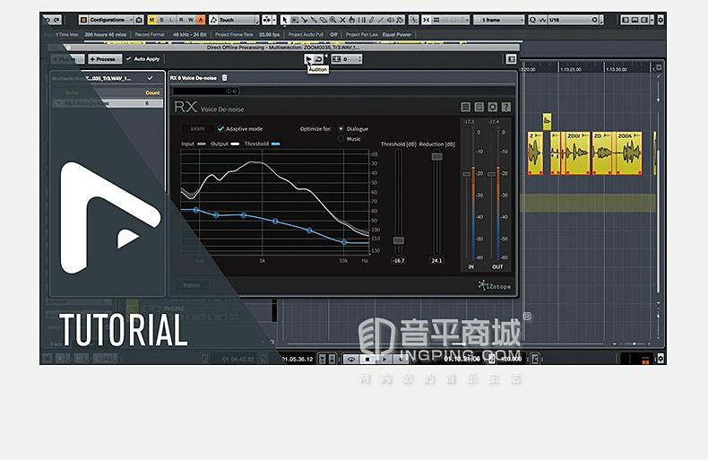 雅马哈(steinberg) Nuendo 8 影视音乐制作软件