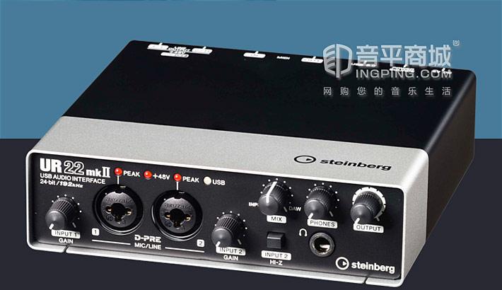 steinberg UR22 MK II 二代 USB音频接口 主要特点
