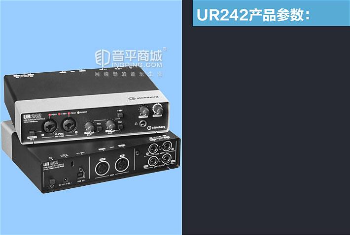UR242 USB录音声卡 音频接口 参数