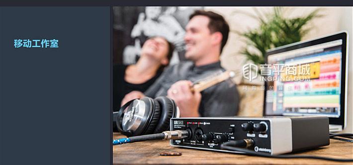 UR242 USB录音声卡 音频接口 移动工作室