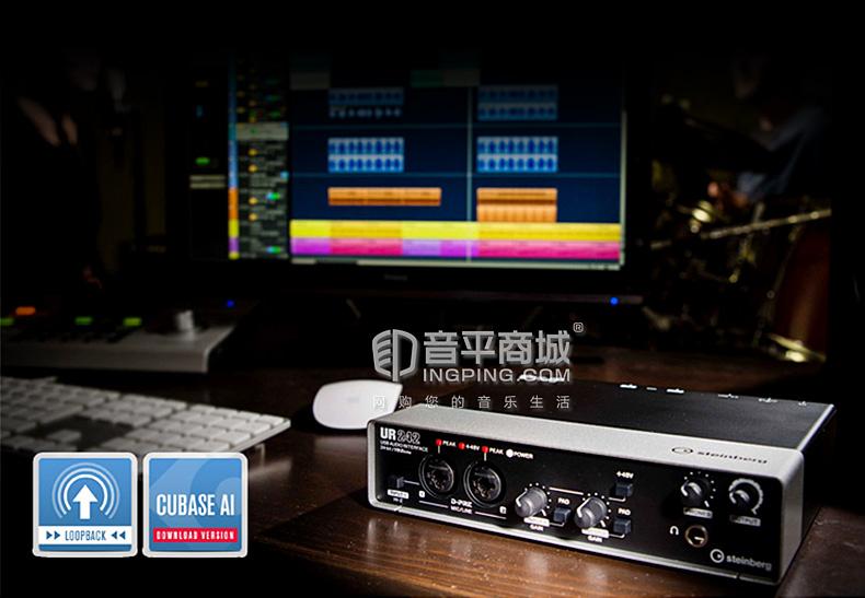 雅马哈(steinberg) UR242 USB专业录音网络K歌声卡