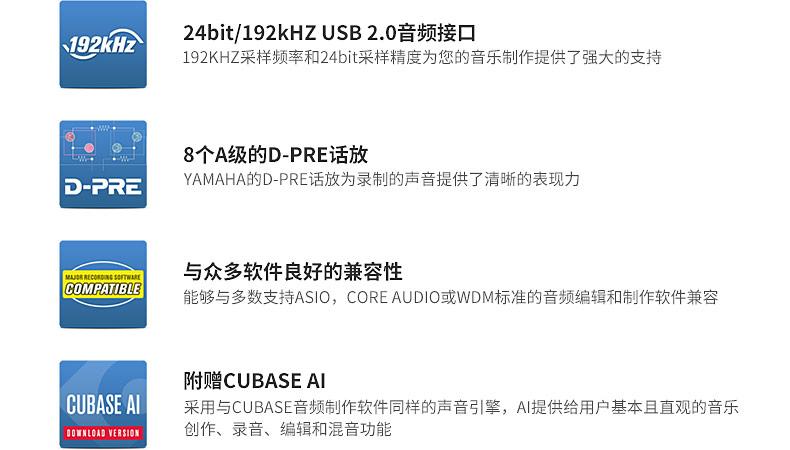 雅马哈(steinberg) UR824 专业录音外置USB声卡