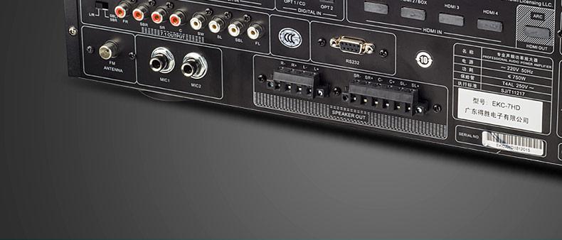 得胜(TAKSTAR) 家庭影院系统 EKC-7HD 一体机