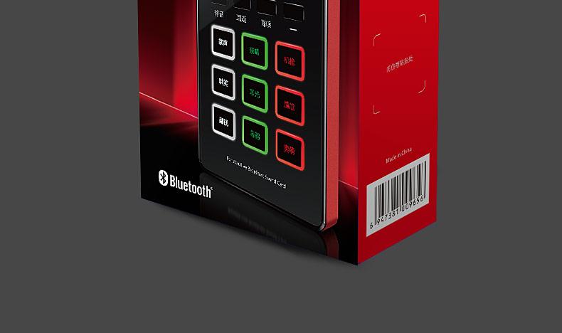 得胜(TAKSTAR) MX1 mini 便捷式直播K歌录音声卡 手机直播户外直播网络k歌主播声卡