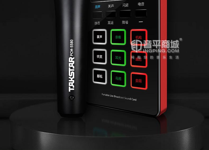 得胜(TAKSTAR) MX1 mini SET 便捷式直播声卡麦克风套装 手机直播户外直播网络k歌主播声卡设备全套