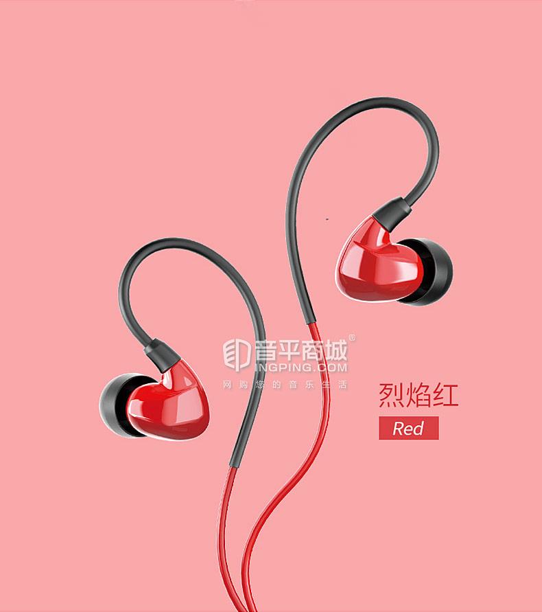 得胜(TAKSTAR) TS-2260 入耳式监听耳机