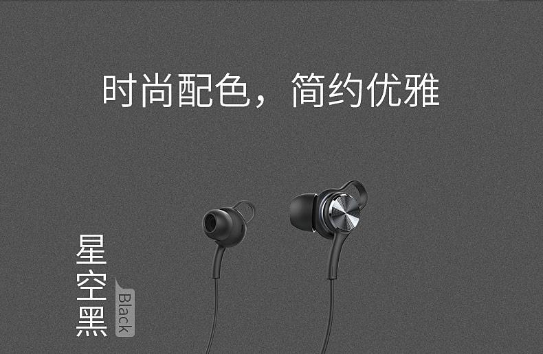 AW1 入耳式蓝牙运动耳机