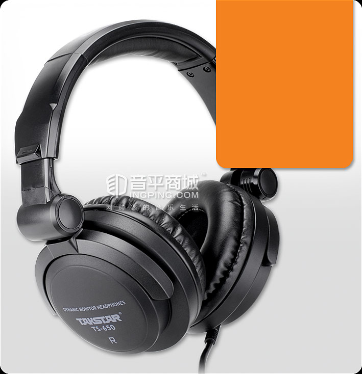 得胜(TAKSTAR) TS-650 头戴式监听耳机