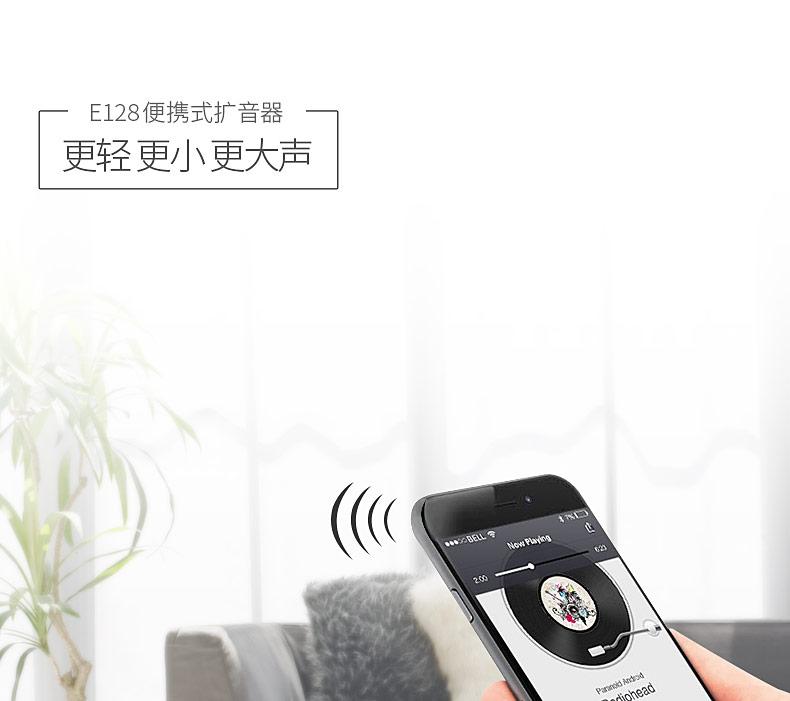 得胜(TAKSTAR) E128 小迷你教师专用大功率导游便携式扩音器