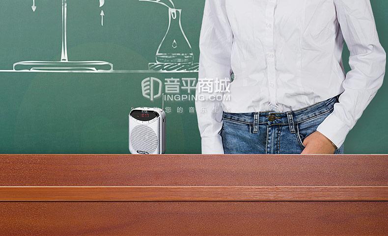 得胜(TAKSTAR) E190M 无线版 教师导游专用便携式无线扩音器