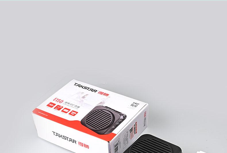 得胜(TAKSTAR) E150 便携式扩音器 黑色