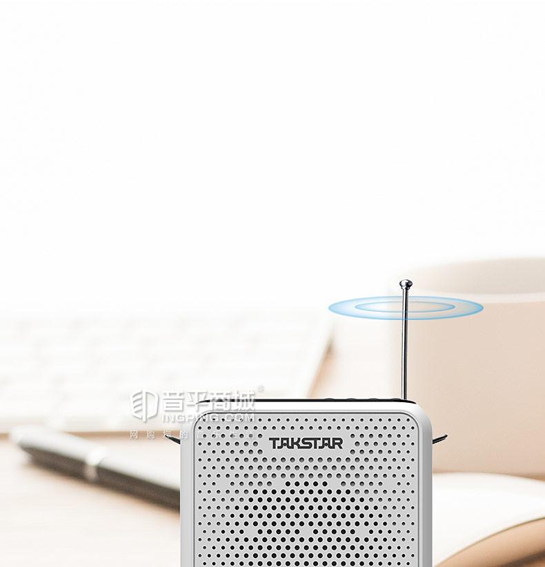 得胜(TAKSTAR) E300W 教师导游专用便携式无线扩音器