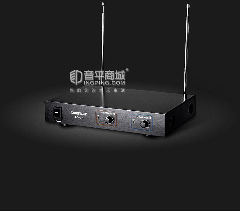 TC-2R KTV/演出VHF无线麦克风(接收机) (橙+蓝)