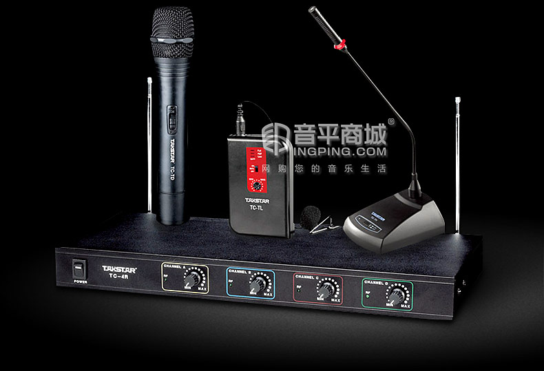 TC-4R VHF无线麦克风接收机