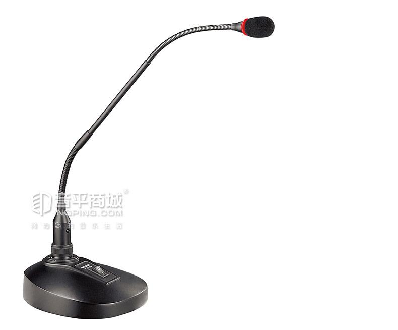 得胜(TAKSTAR) MS100-2 有线会议话筒桌面鹅颈式电容麦克风