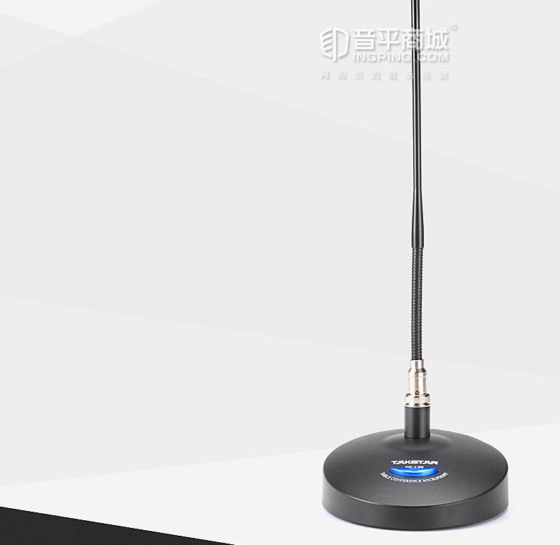 得胜(TAKSTAR) MS-138 有线会议麦克风台式广播鹅颈电容话筒