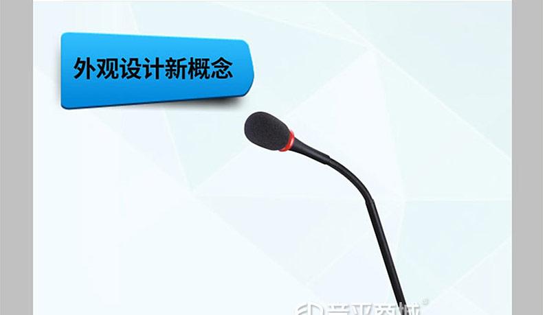 MS210-1  会议有线麦克风广播鹅颈话筒桌面台式咪