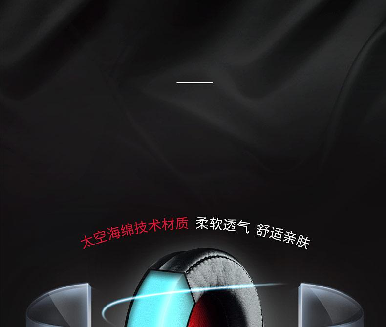 得胜(TAKSTAR) 自由玩家 隐SHADE 电竞头戴耳机 游戏耳机