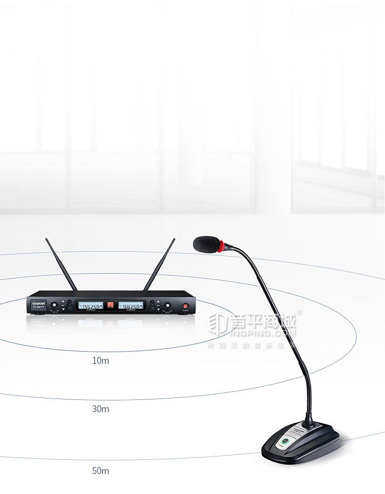 得胜(TAKSTAR) TS-8807TT UHF鹅颈式会议无线麦克风