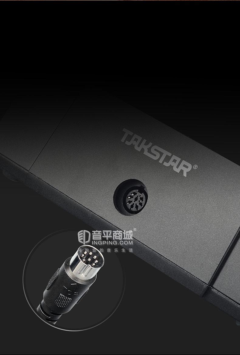 DG-S100 手拉手会议系统