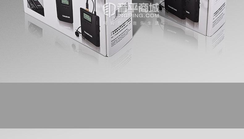 得胜(TAKSTAR) SGC-200W 无线摄像麦克风