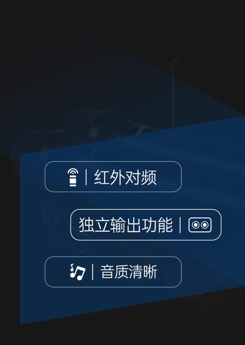 得胜(TAKSTAR) X3HH UHF无线麦克风 演讲/K歌/培训/户外演出