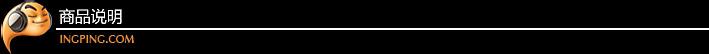 得胜(TAKSTAR) SM-8B-S 旁述式录音麦克风