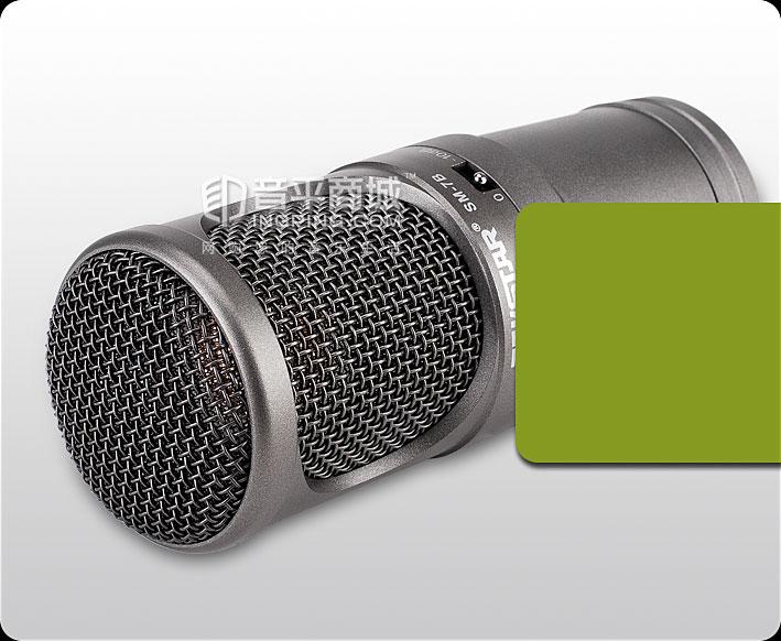 得胜(TAKSTAR) SM-7B-M 旁述式录音麦克风