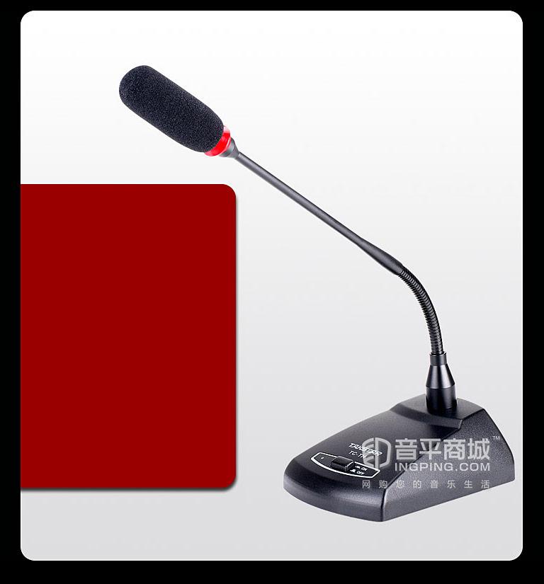 得胜(TAKSTAR) TC-TH VHF电容式无线会议麦克风(B组) (黄色)