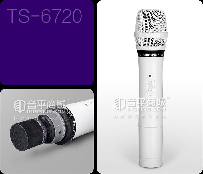 """得胜(TAKSTAR) """"白色出色""""TS-6720 KTV/演出手持式VHF无线动圈麦克风"""