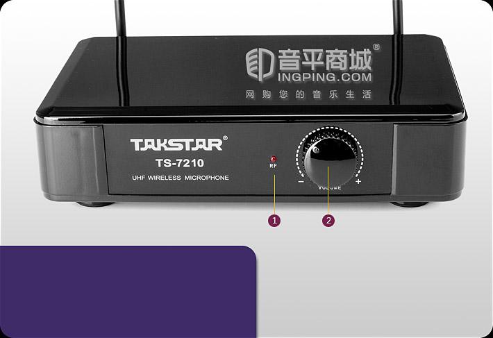 得胜(TAKSTAR) TS-7210 KTV/演出手持式U段无线动圈麦克风