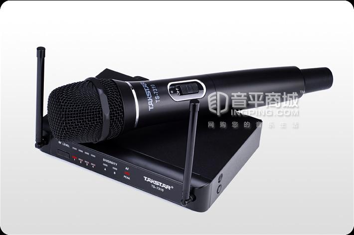 得胜(TAKSTAR) TS-7310 KTV/演出手持式无线动圈麦克风