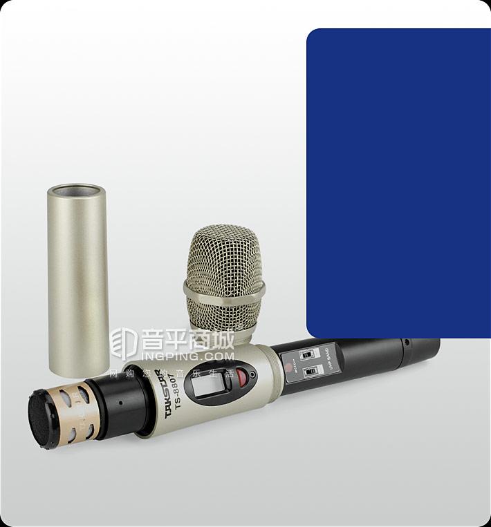 得胜(TAKSTAR) TS-8807 KTV/演出手持式无线动圈麦克风