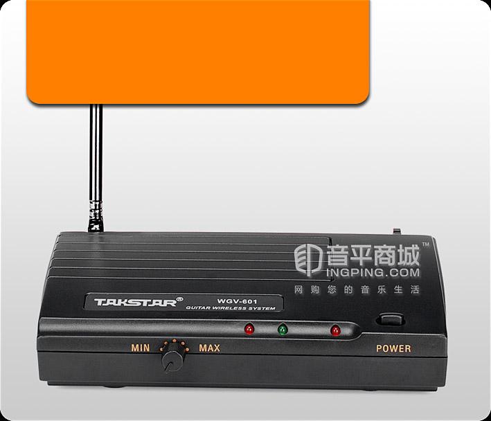 得胜(TAKSTAR) WGV-601 电容式录音吉他无线系统
