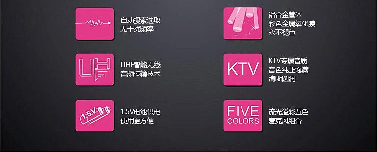 X6 UHF无线麦克风 接收机 手持麦克风 适配器  自动搜索选取频率 KTV专属音质 电池供电 更安全更放心 UHF