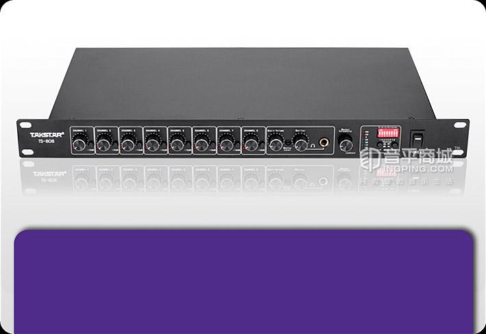 得胜(TAKSTAR) TS-808 混音系统