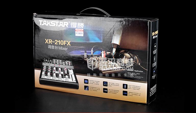 得胜(TAKSTAR) XR-210FX 带效果USB调音台
