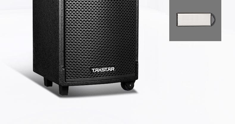 得胜(TAKSTAR) WDA-900L移动拉杆音响音箱户外广场舞大功率带无线话筒蓝牙