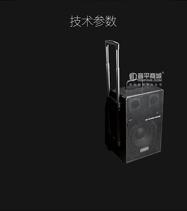 得胜(TAKSTAR) WDA-1000 拉杆式有源音箱