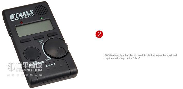 RW30节拍器特点