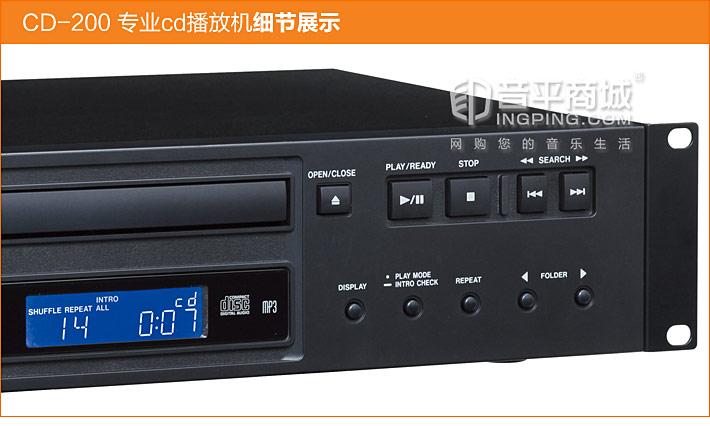CD-200专业cd播放机 细节展示