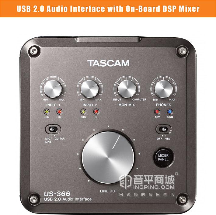 TASCAM US366 4进4出 USB音频接口 带光纤接口 超高性价比 K歌声卡