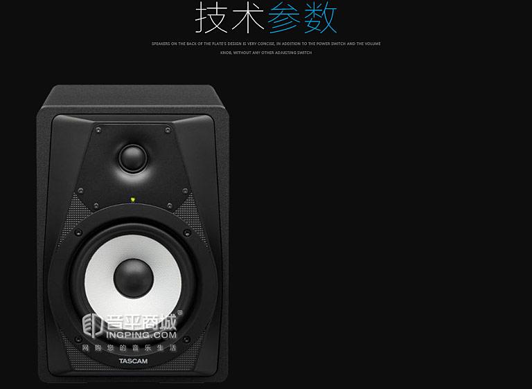 TASCAM VL-S5 便携式 工作室监听音箱 技术参数