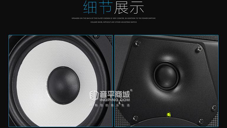 TASCAM VL-S5 便携式 工作室监听音箱 细节展示