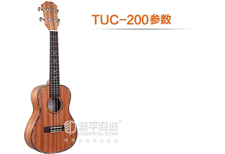 TUC-200 23寸入门尤克里里参数